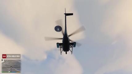 НЛО - GTA 0