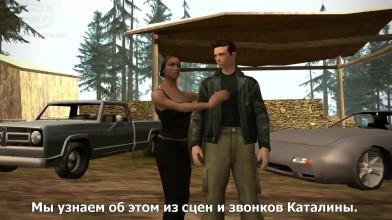GTA 3 Бета и вырезанный контент на рус