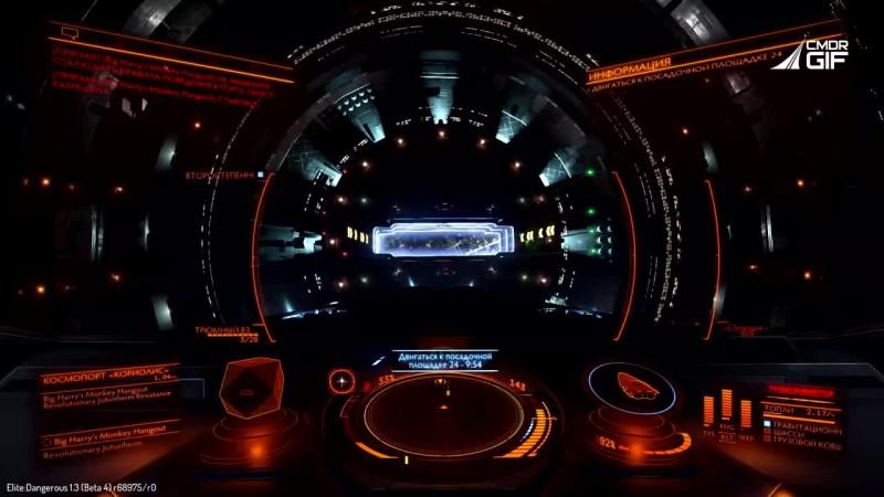 Elite Dangerous обзоры кораблей Anaconda анаконда видео