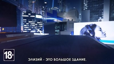 "Mirror's Edge Catalyst ""тизер"""