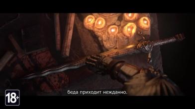 For Honor - Вортигер: кинематографический трейлер