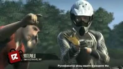 """MX vs. ATV.Reflex """"Геймплей: вторая гонка (HD)"""""""