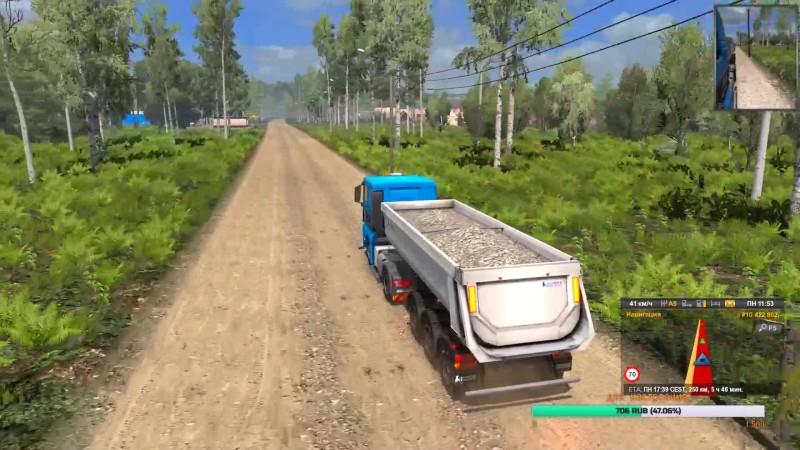 Euro Truck Simulator 2 карта Republic of Aloma