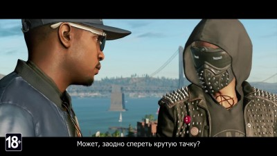 Watch_Dogs 2 - Биотехнологии