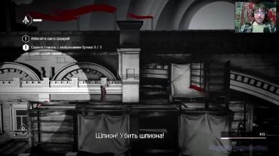 Assassin's Creed Chronicles: Russia - 5. В Казани не спокойно (прохождение на русском)
