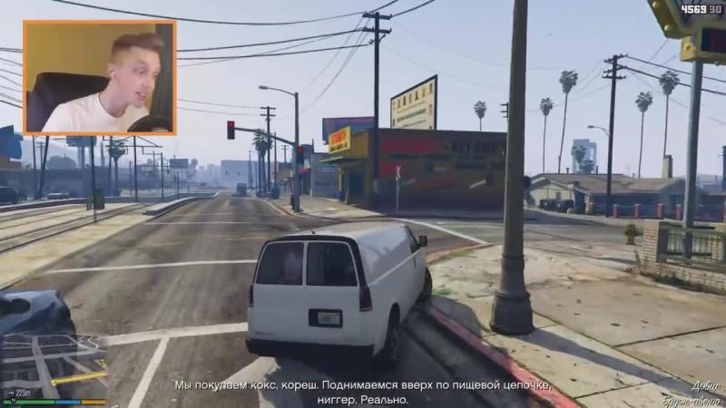 Что будет если проследить за сиджеем в GTA 5