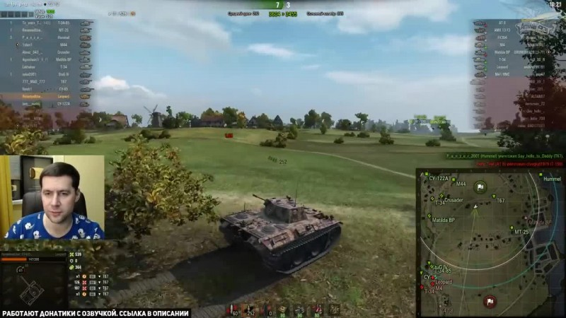 World of Tanks VK 16.02 Leopard - Вот бы все танки были такими, как Леопард