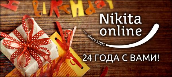 Карос: Ивент на День Рождения Никиты