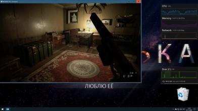 Resident Evil 7 - Какое освещение задумал разработчик?