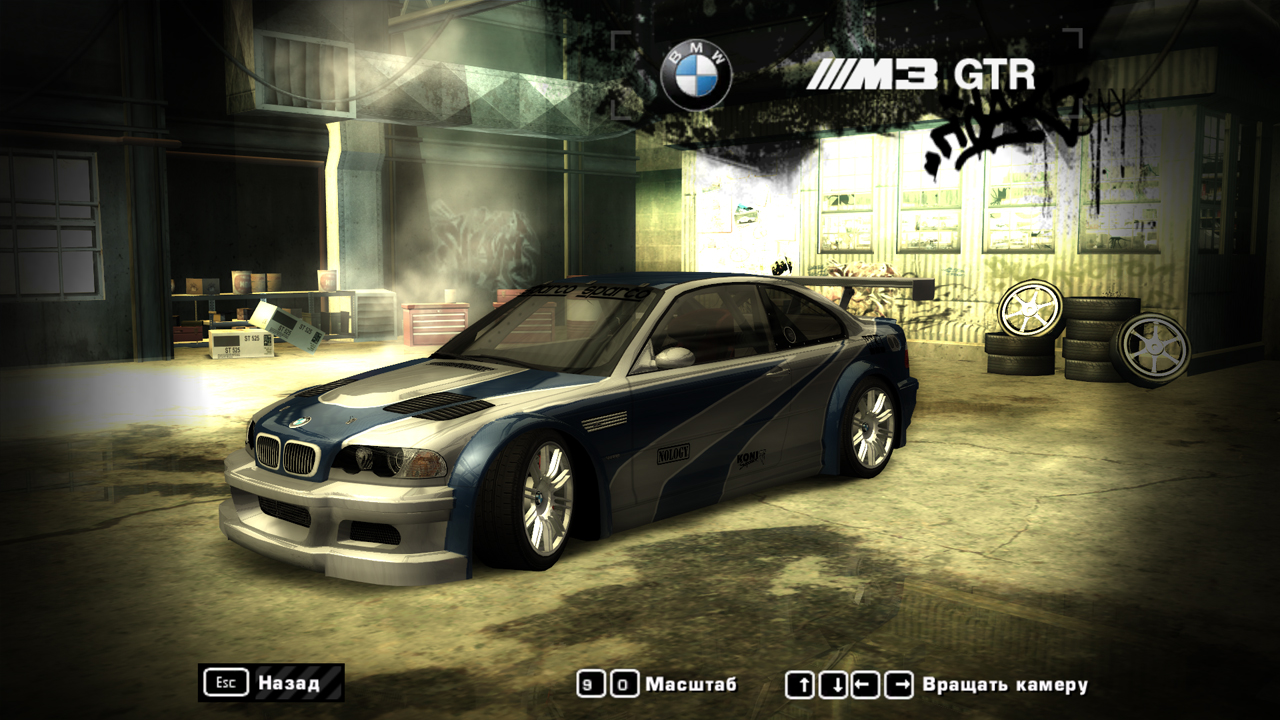 Need For Speed Most Wanted 2005 Bmw M3 Gtr