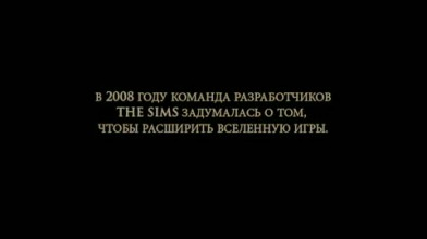 """The Sims Medieval """"Рассказ разработчиков о новой игре (Рус.)"""""""