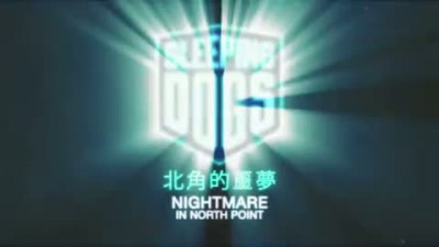 "Sleeping Dogs ""Тизер Nightmare in North Point"""