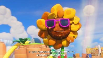 "Закулисье ""Mario + Rabbids Битва за королевство"": музыка"