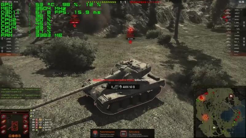 Тест компьютера M-16 в игре World of Tanks
