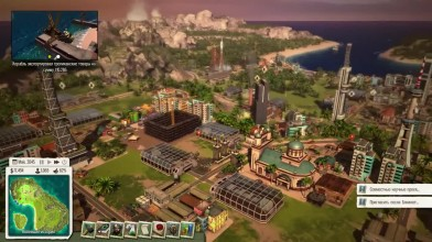 """Tropico 5 """"Военный переворот ч28"""""""