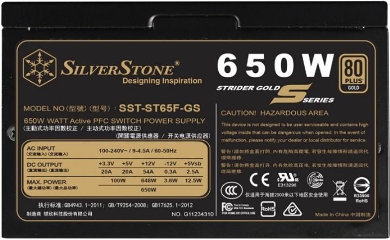 SilverStone Strider Gold S ST65F-GS