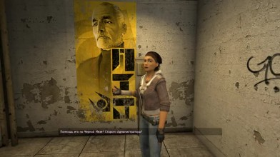 Half-Life 2...как давно это было...