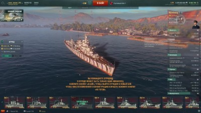 World of Warships ⚓ LET'S PLAY недели! #4 Nürnberg, Königsberg - найди 10 отличий!!!