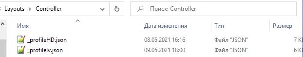 """Оба файла лежат по пути: """"Data\global\ui\Layouts\Controller"""""""