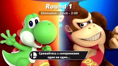Чемпионат Super Smash Bros. Ultimate European Smash Ball Team Cup 2019 - Бой бригад