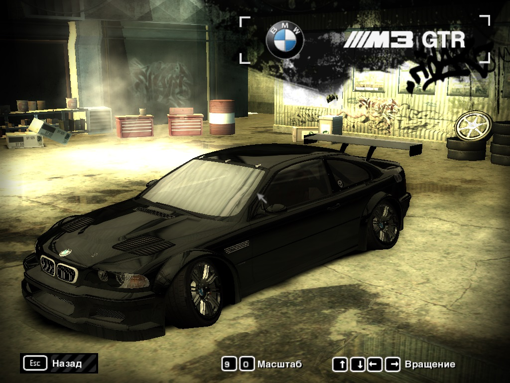 electronic arts жанры: arcade / racing (cars) / 3d for the psp release car list, see need for speed: most wanted