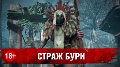 Разработчики Darksiders 3 познакомили нас с новым монстром из Remnant: From The Ashes