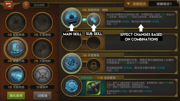 http://mmoculture.com/wp-content/uploads/2016/12/Torchlight-Mobile-Skill-system.jpg