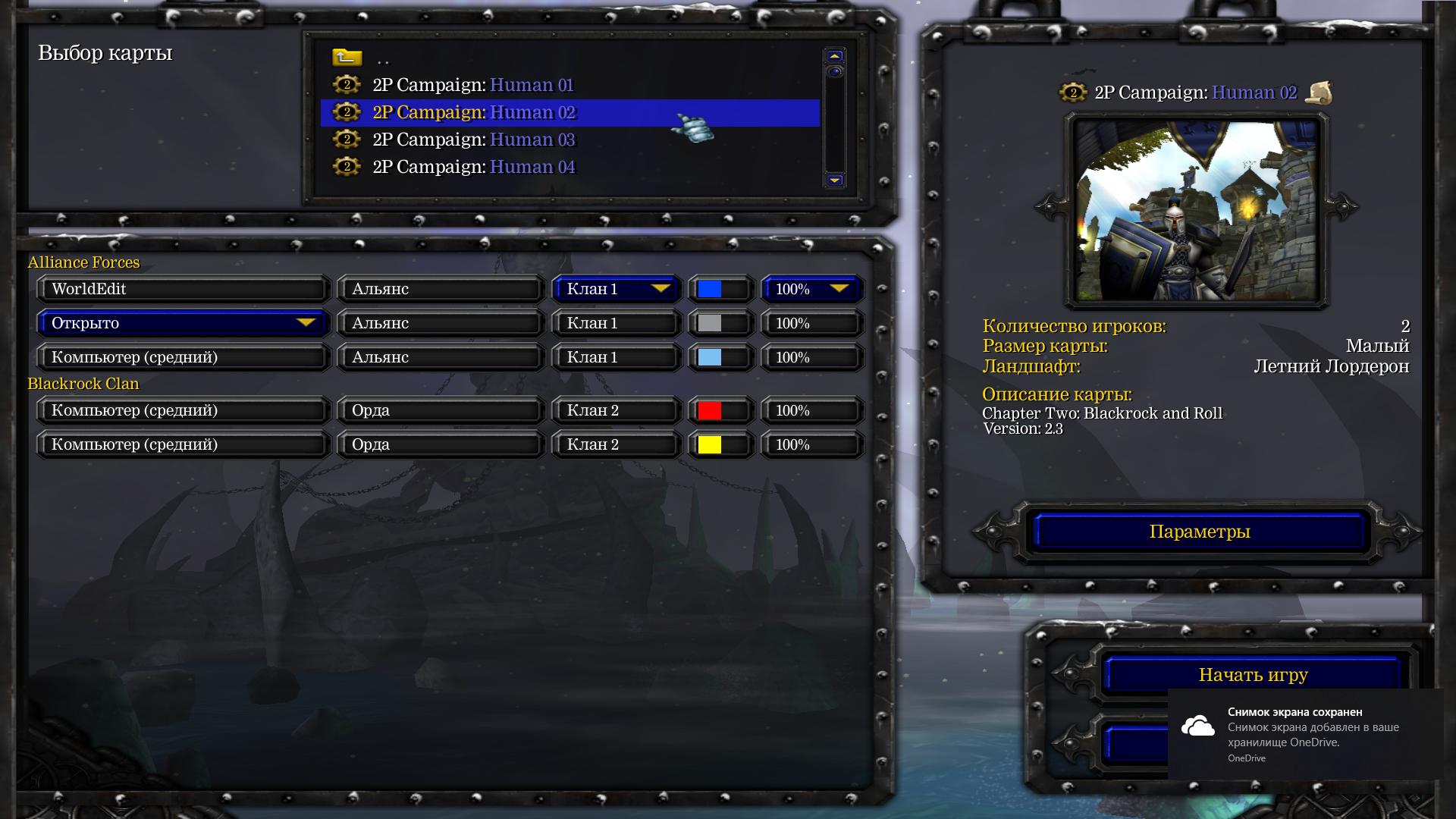 Warcraft 3 как играть в карты королевское казино ян флеминг