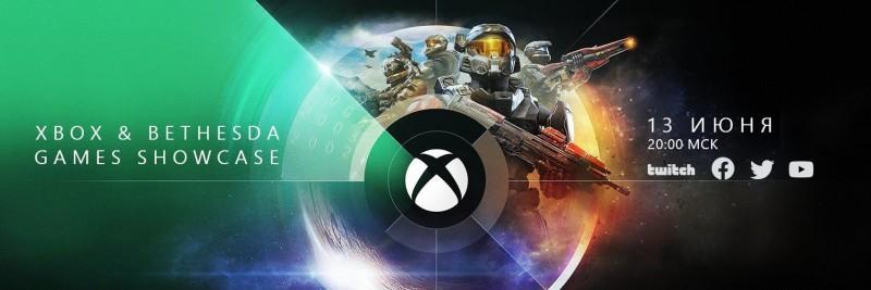 E3-презентация Xbox будет показана на русском языке