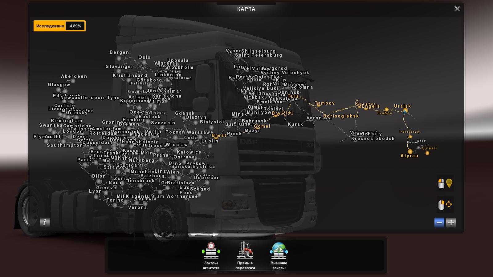Euro truck simulator 2 скачать мод карта россии и казахстана ets.