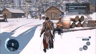 Assassin's Creed 3 - Разгадка близко! - замок безумного доктора - что мы нашли