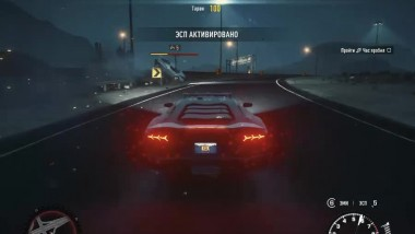 "Need for Speed: Rivals ""GTX 650 Ti 1GB (30 FPS)"""