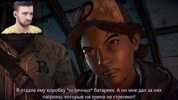 The Walking Dead: The Game- Я СНОВА ИСПЫТАЛ ШОК!