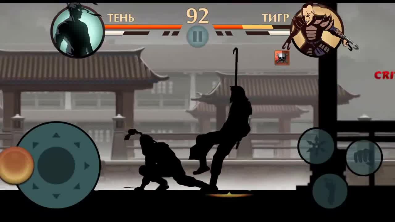 Shadow fight 2 mod (unlimited gems) v1. 9. 35 apk free download.