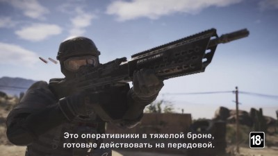 GHOST RECON WILDLANDS: Классы в PvP-режиме Ghost War - Трейлер 2/4