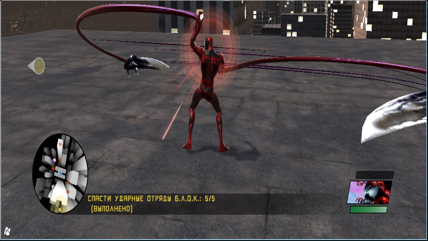 """Spider-Man: Web of Shadows """"SPIDERMAN CARNAGE By DxM ..."""