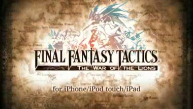 "Final Fantasy Tactics: The War of the Lions ""Официальный трейлер"""