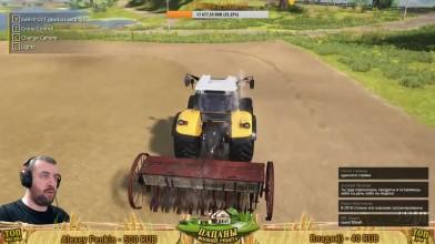 Farmer's Dynasty #16 Увеличиваем прибыль фермы