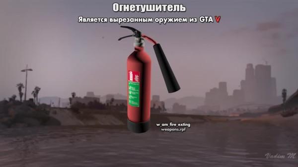 Steam Community :: :: Огнетушитель пуканов! | 338x600