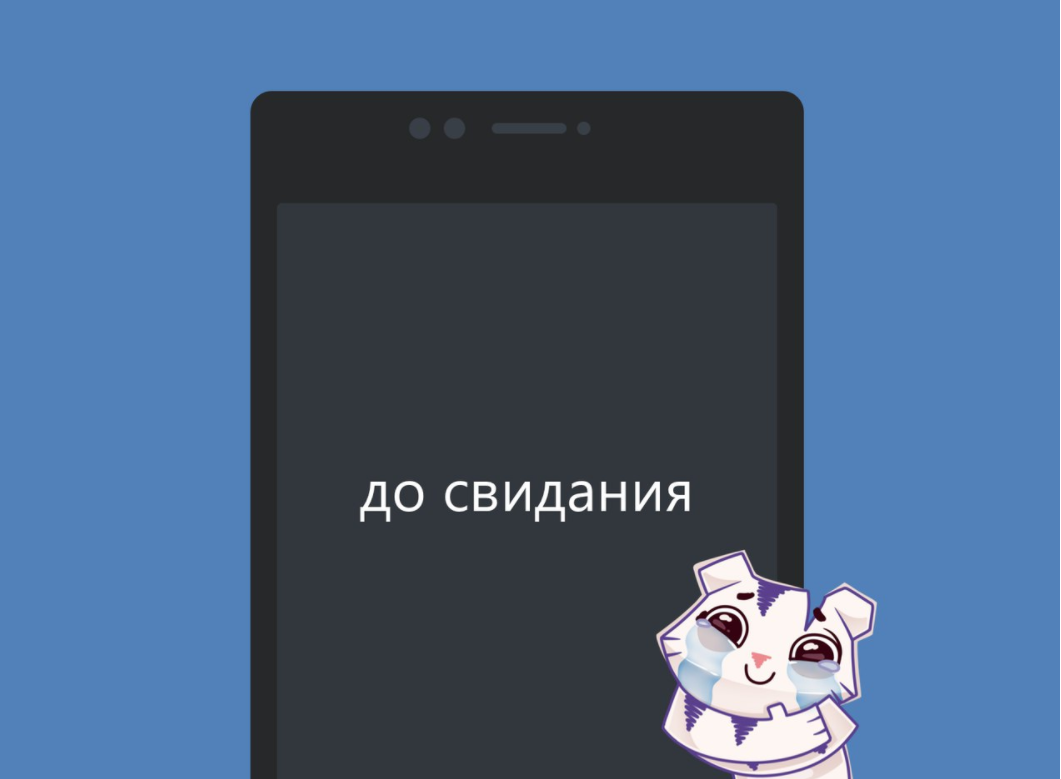 Microsoft признала смерть Windows 10 Mobile