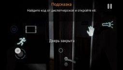 CASE: Animatronics - Вышла на ANDROID!