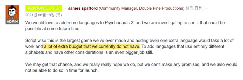 Double Fine не может позволить себе локализовать Psychonauts 2 на другие языки