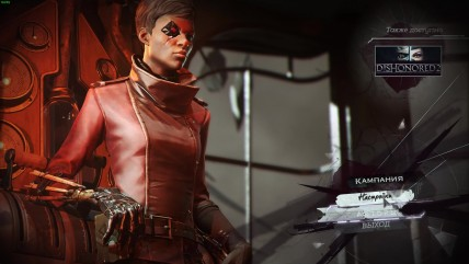 Dishonored: Death of the Outsider тест i5 4690k 3,5(4,2);16ddr3; gix1060