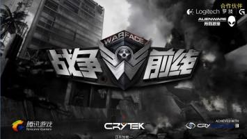 Китайский Warface закрывается