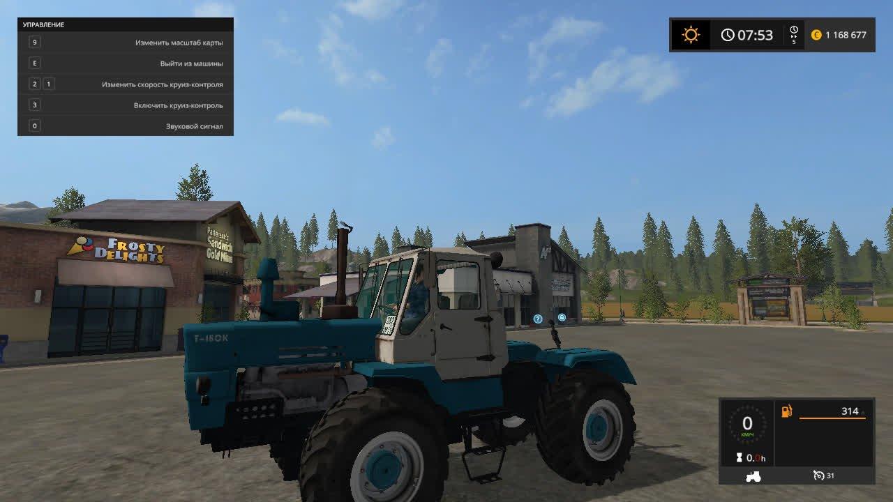 Прицеп на трактор мтз своими руками