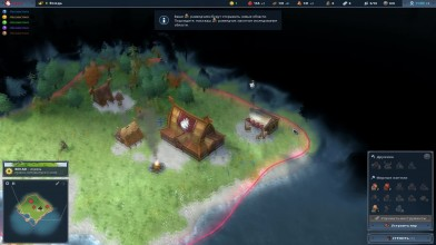 Обзор игры Northgard. Очередная игра о викингах?