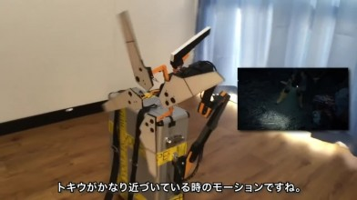 Death Stranding уже среди нас. Фанат создал гаджет из новой игры Хидэо Кодзимы