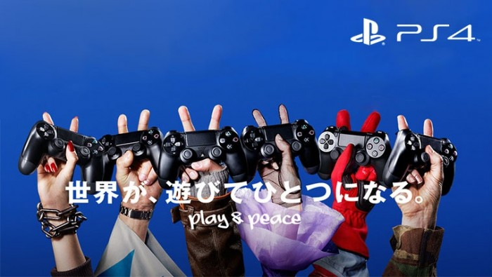 http://images.pushsquare.com/news/2014/05/japanese_sales_charts_infamous_fails_to_jump_start_ps4_as_wii_u_overtakes/large.jpg