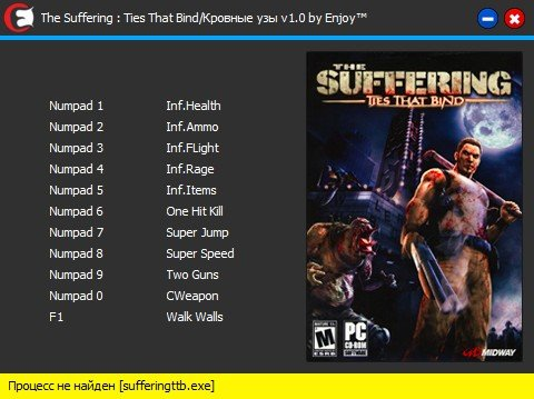 The Suffering - Ties That Bind / Blood Ties: Trainer (+11) [v1.0] [PC | RePack by R.G. Catalyst] {Enjoy}