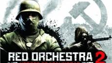 Красный оркестр заиграет на Мамаевом кургане